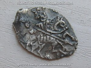 Чешуйка - Копейка 1701 год Пётр I. номер по КГ 1791