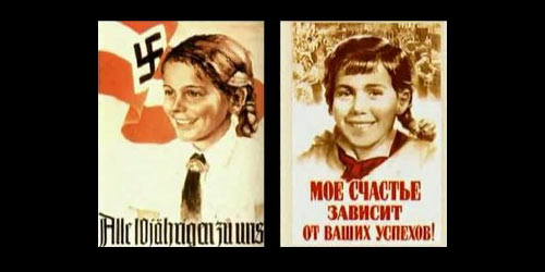 про фашизм фильмы