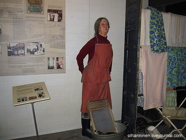 Первая общественная прачечная  в Эдинбурге была открыта в 1892 году, а последняя закрыта в 1982 году. Музей народной истории, экспонаты