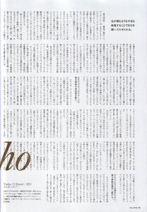 [04.2011]Yunho and Changmin for GQ Magazine  0_56aa8_5d9508d1_M