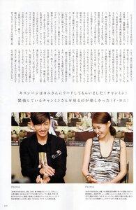 [04/05.2011]Haru Hana vol.4   0_56ba6_f6fcf3c6_M