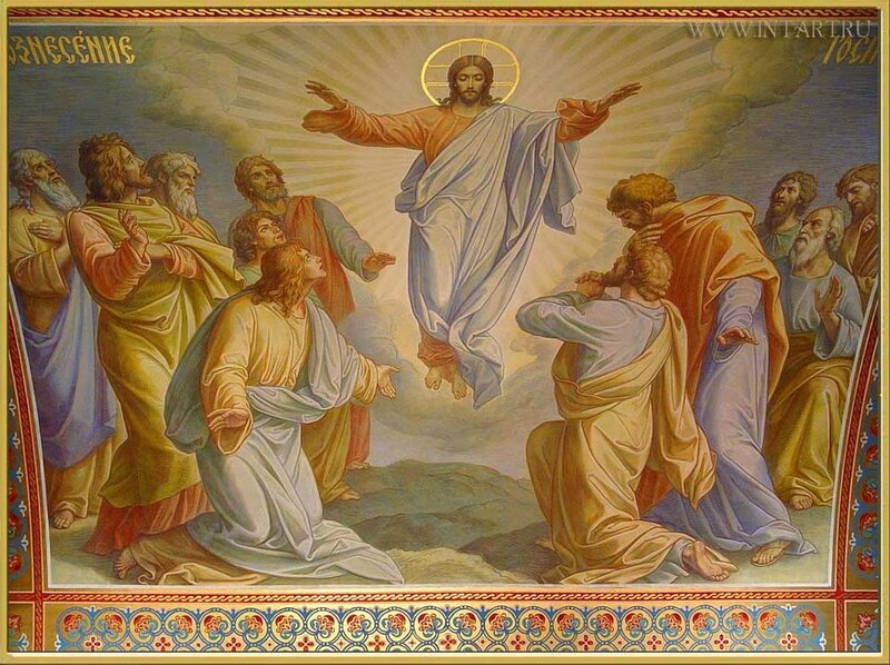 2 июня православные отмечают праздник Вознесения