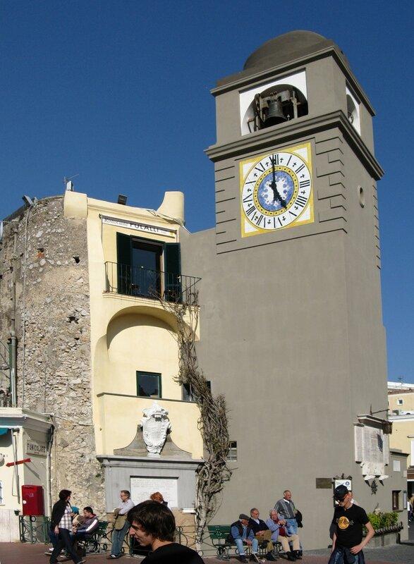 Капри. Часовая башня (Torre dell'Orologio)