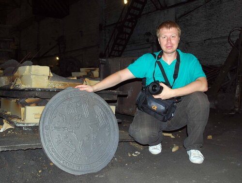 Денис Кортунов
