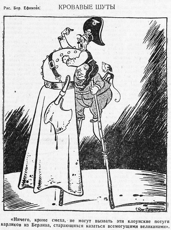 «Красная звезда», 29 апреля 1942 года, идеология фашизма, суть фашизма, фашизм в Германии,  смерть фашистам, смерть фашистским оккупантам, убей немца