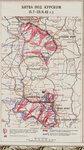 Карта действий советских фронтов на Курской дуге. 5 июля - 2.jpg