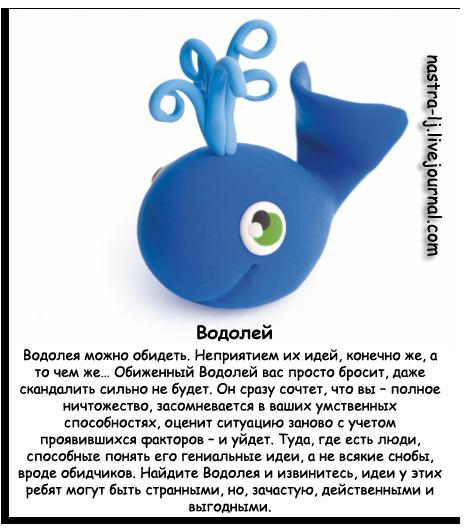 http://img-fotki.yandex.ru/get/5306/117240938.10/0_53cc2_b7889a7b_XL.jpg