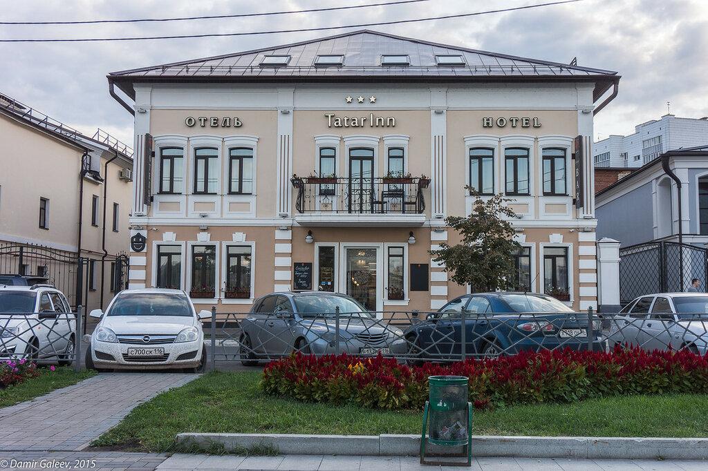 Пешая прогулка – Казань ч.2