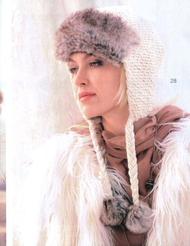 Вязаная шапка ушанка с мехом женская