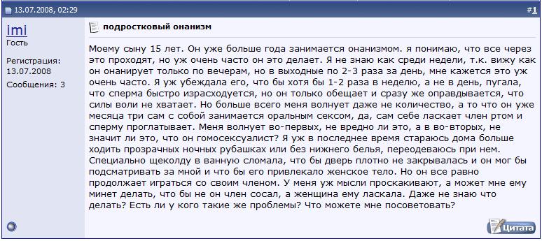 http://img-fotki.yandex.ru/get/5306/130422193.1/0_653da_81b4e43d_orig