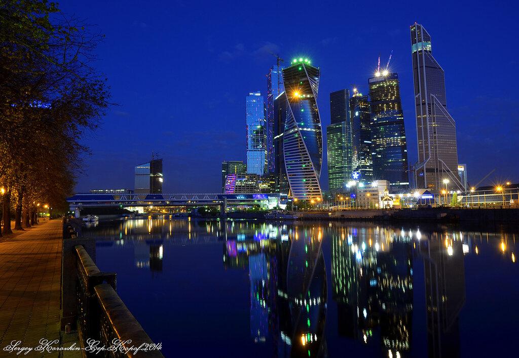 Москва-Сити №1