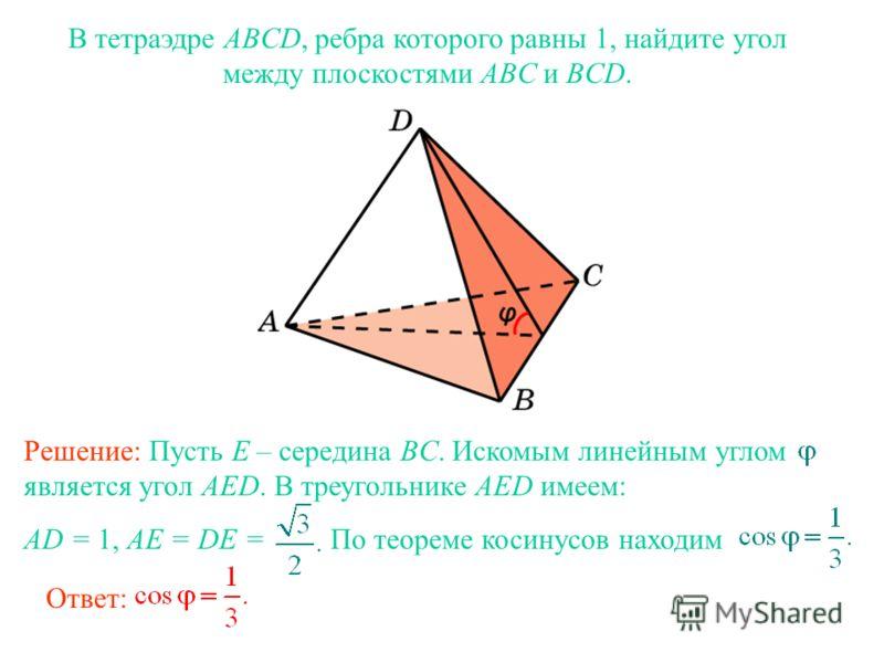 https://img-fotki.yandex.ru/get/5306/158289418.4b0/0_188f49_7f0e9342_orig.jpg