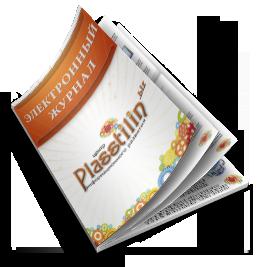 Jornal Plasstilin