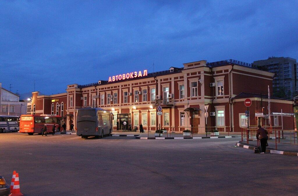 автовокзал краснодара официальный сайт