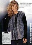 Сабрина 2005-00 Специальный выпуск №02(10) - Вязаная одежда больших размеров_9.jpg
