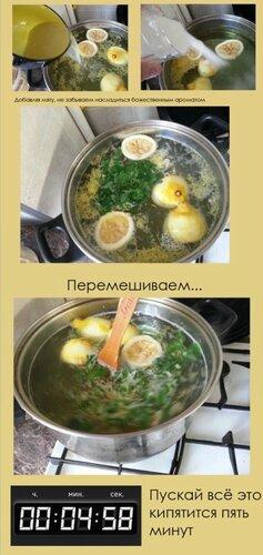 лимонад 4.jpg