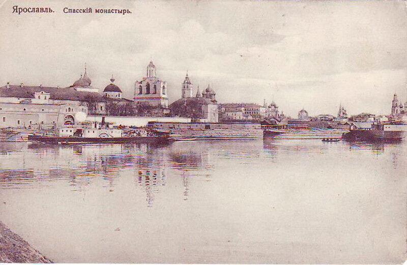 Старая открытка ярославль, молодому парню днем