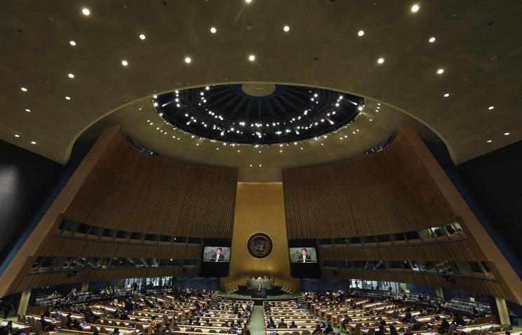 Открытие 70-й сессии Генеральной Ассамблеи ООН. Прямая видео-трансляция