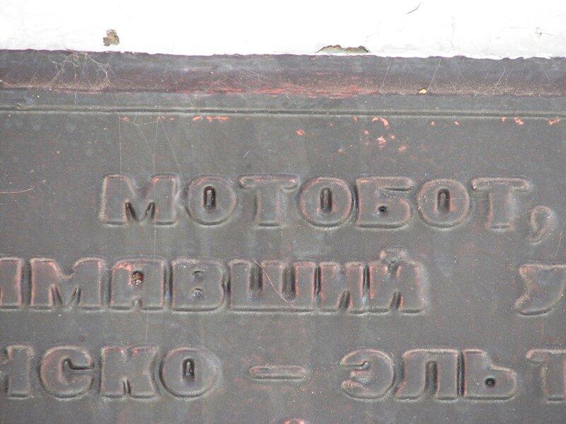 Крым или страна Мальборо 0_7da03_2b4f441_XL