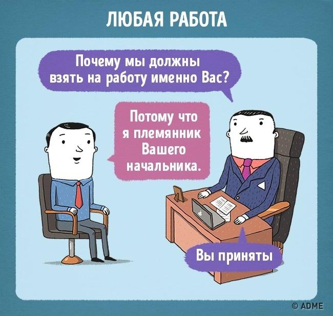 Иллюстратор Leonid Khan специально для fotojoin.ru