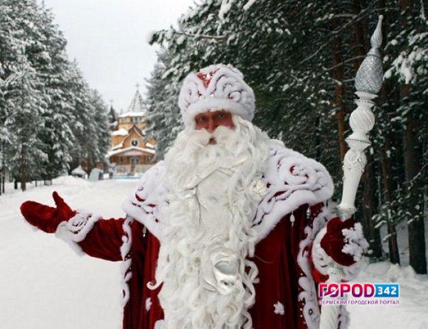 Главный дедушка Мороз страны отметит собственный день рождения вТюмени