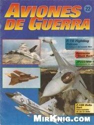 Книга Aviones de Guerra 22