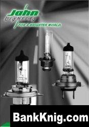 Книга Каталог автомобильных ламп фирмы Jahn pdf 2,41Мб