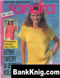 Журнал Sandra Modne Dzianiny №6 1992 jpg 13,05Мб