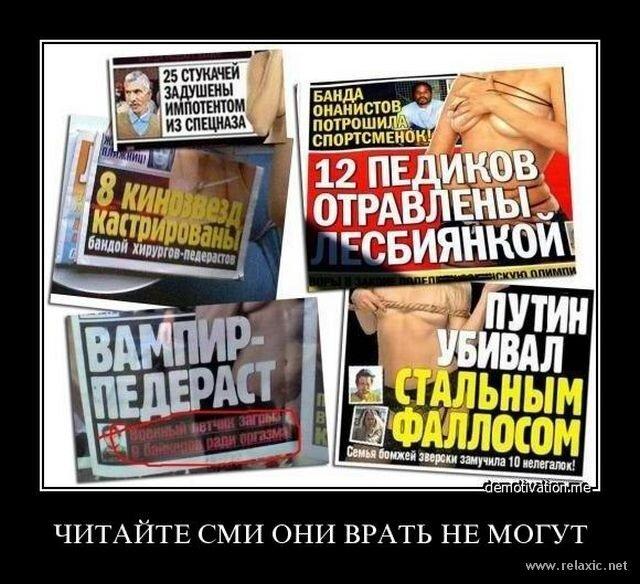 Спикер Госдумы пришел к выводу, что Крым аннексировала Украина - Цензор.НЕТ 7754