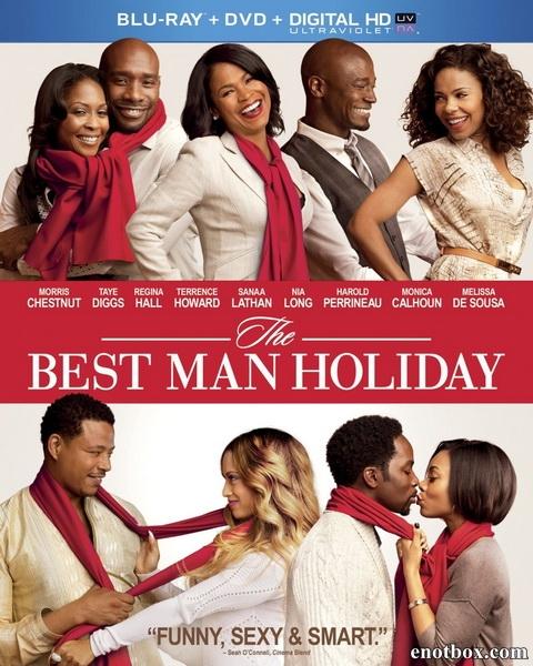 Свидетель на свадьбе 2 / The Best Man Holiday (2013/BDRip/HDRip)
