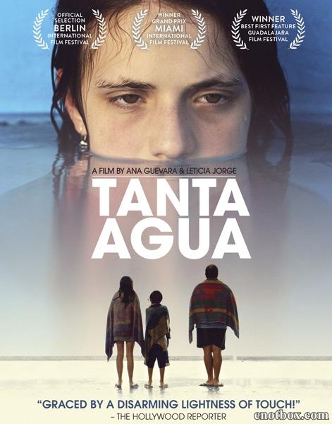 Дождь навсегда / Tanta agu (2013/WEB-DL/WEB-DLRip)