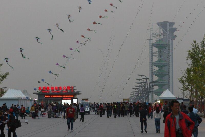 Запуск воздушных змеев, Олимпийский парк, Пекин