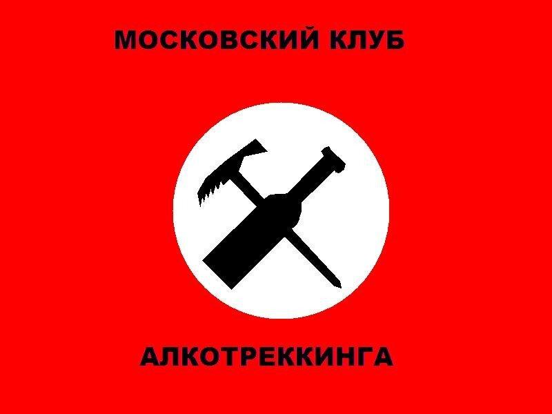 эскиз флага