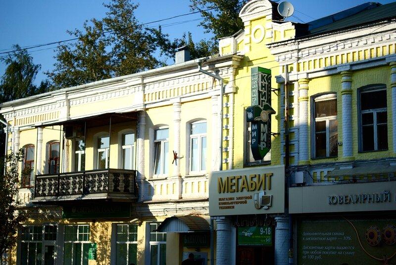 Фото здания октябрь Мичуринск