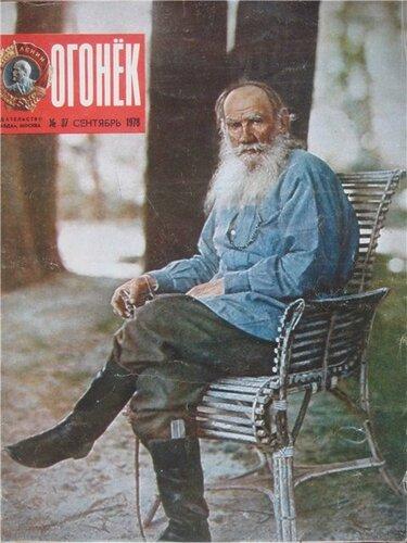 10 самых знаменитых снимков Прокудина-Горского