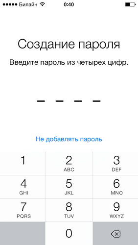 +как активировать iphone 4