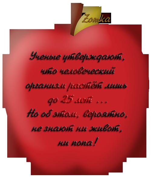 http://img-fotki.yandex.ru/get/5306/575578.274/0_6c6fd_fb8dd626_orig.jpg