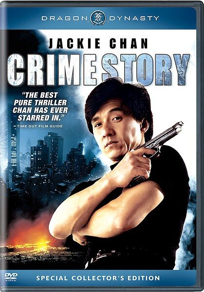 Криминальная история - Crime Story (1993) BDRip