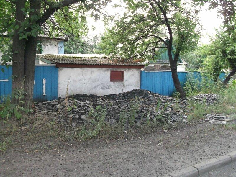 Знакомства Торез Донецкой Области