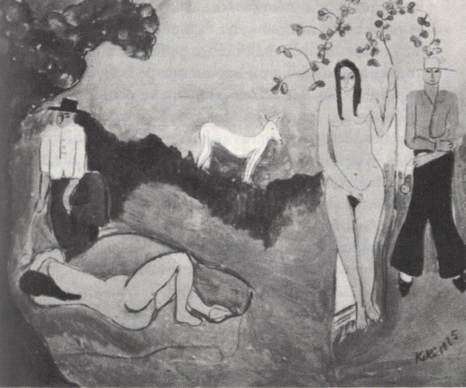 1925. Идиллия