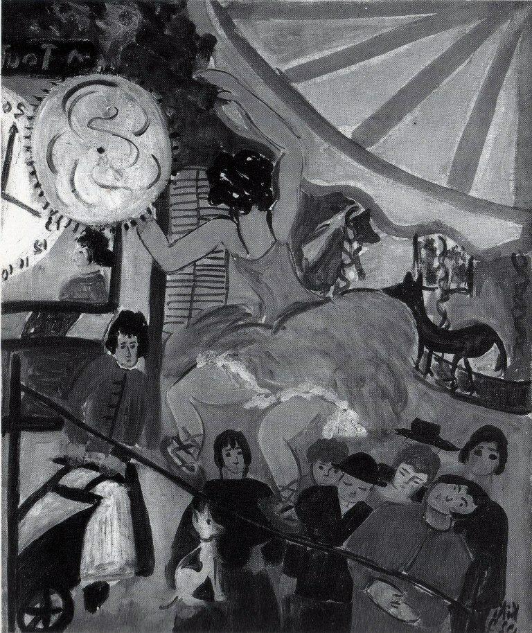 1927. Акробатка