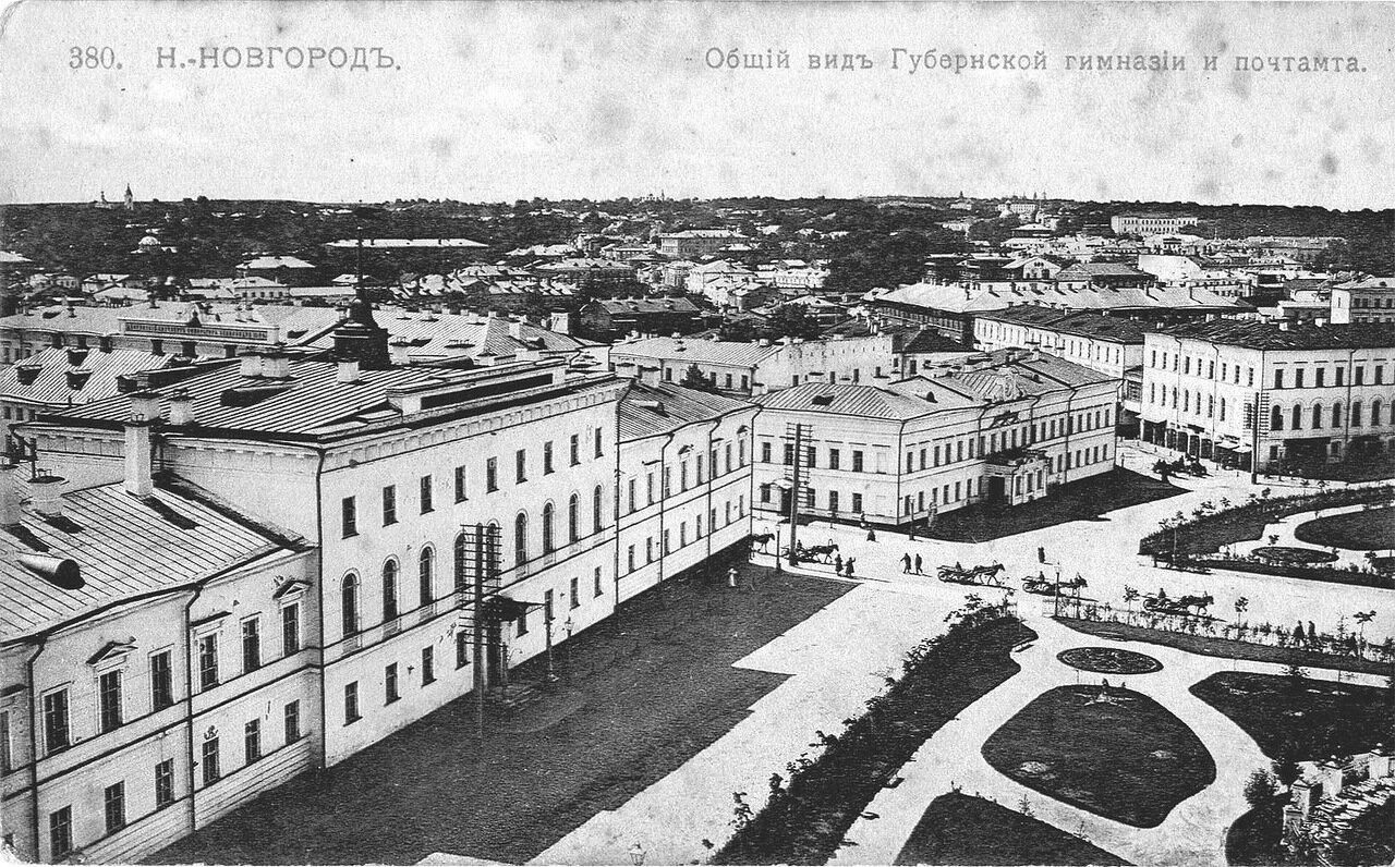 Общий вид Губернской гимназии и почтамта