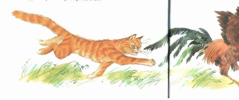 3 класс паустовский кот ворюга