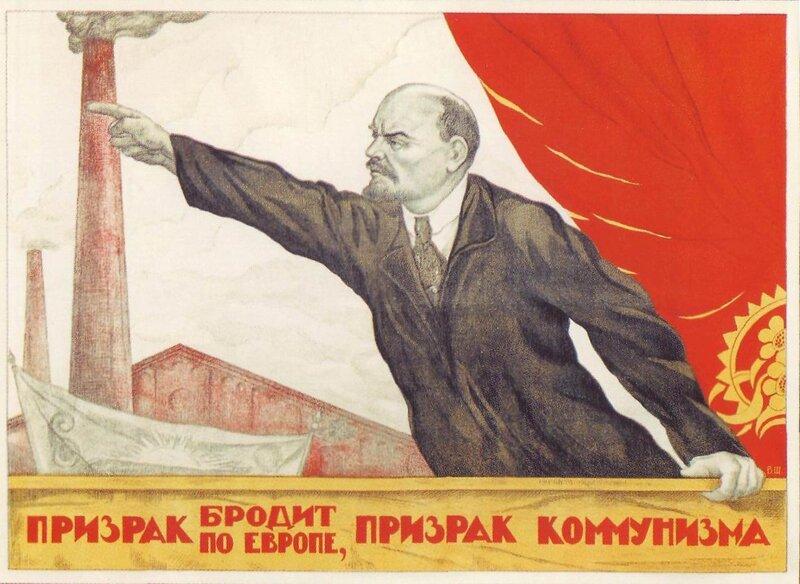 В.Щербаков. Призрак бродит по Европе, призрак коммунизма (1920)