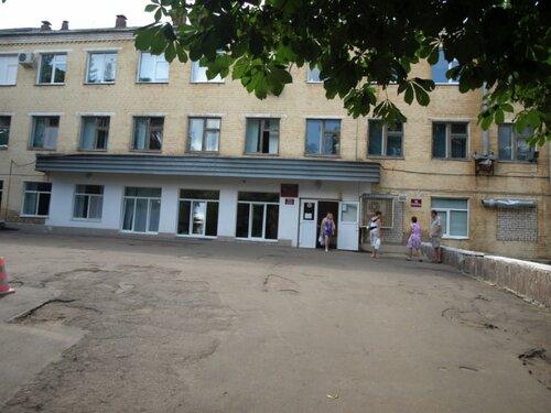 Областная стоматологическая поликлиника в тюмени адрес