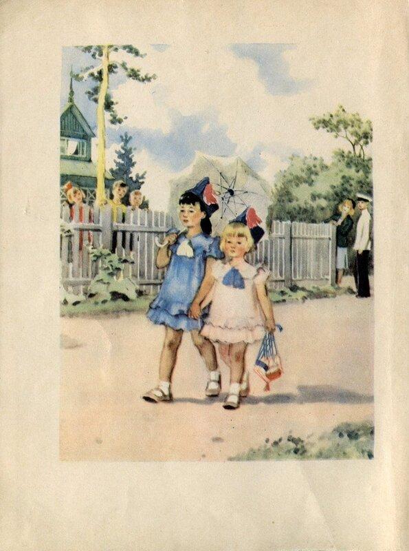 Белочка и тамарочка картинки для детей