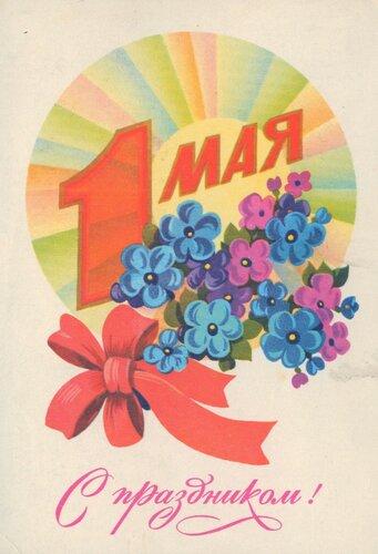 1мая-10.jpg
