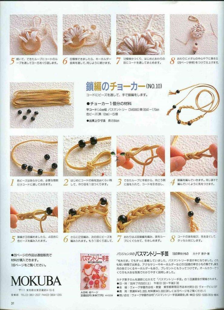 Moños para el cabello 0_6fa43_603ecb69_XXL