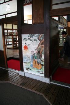 Публичные бани - весьма популярное явление в Японии