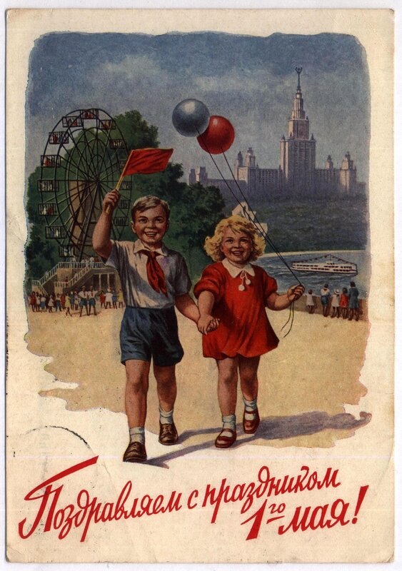 1953 - 1 Мая - (Гундобин Е).jpg